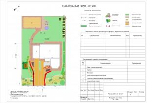 Проектирование озеленения территории, эскиз 4